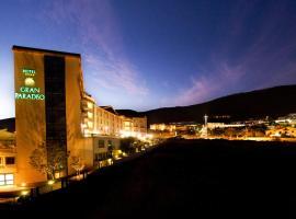 格兰帕拉迪索酒店
