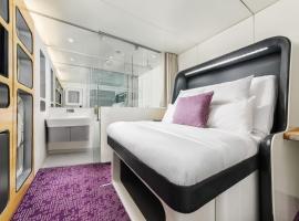 阿姆斯特丹史基浦优特艾尔过境酒店,位于史基浦机场 - AMS附近的酒店