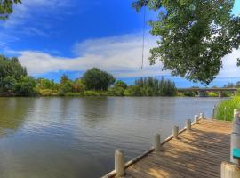 拜恩斯代尔河滨NRMA假日公园