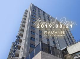 Hotel Amanek Kamata-Eki Mae