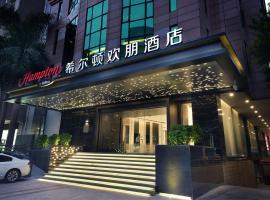 广州天河体育中心希尔顿欢朋酒店