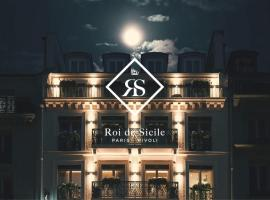 Roi de Sicile - Rivoli -- Luxury apartment hotel,位于巴黎的公寓