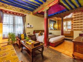 花筑拉萨林仓精品酒店,位于拉萨的酒店