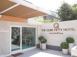 The Qube fifty Hotel,位于曼谷的酒店