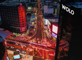 WOLO Kuala Lumpur