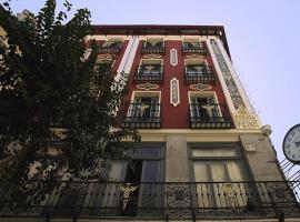 珀蒂帕拉斯波萨达德尔佩酒店