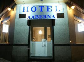 加尼阿贝纳酒店