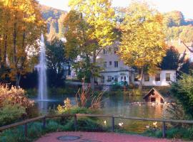 天鹅池公园酒店
