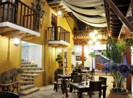 卡萨圣露西亚酒店,位于圣克里斯托瓦尔-德拉斯卡萨斯的酒店