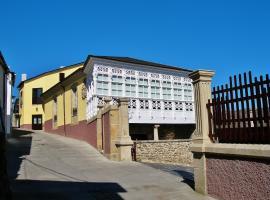米拉多达利贝拉酒店, Viana do Bolo