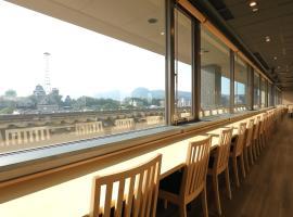Ark Hotel Kumamotojo Mae - Route-Inn Hotels -,位于熊本的酒店