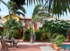 库努库别墅阿鲁巴岛热带花园公寓