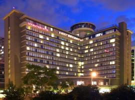 华盛顿特区水晶城希尔顿逸林酒店