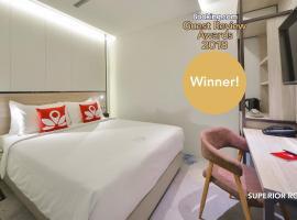 驳船码头禅宗客房酒店,位于新加坡政府大厦地铁站附近的酒店