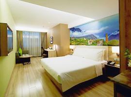 成都亚朵酒店(武侯祠店),位于成都的酒店