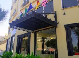 亚福克酒店,位于亚喀巴皇家游艇俱乐部附近的酒店
