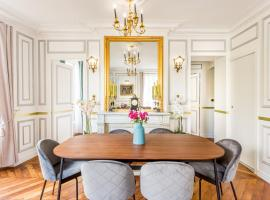 Luxury 2 Bedroom With Balcony - Louvre & Notre Dame,位于巴黎的公寓