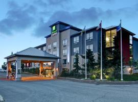 坎卢普斯智选假日酒店,位于坎卢普斯的酒店