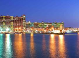 港口海滨假日公寓