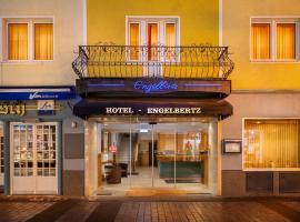 安格贝特兹酒店,位于科隆的酒店