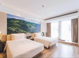 北京复兴门亚朵酒店