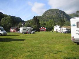 塞伊姆露营地酒店
