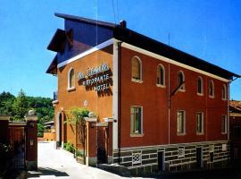 拉西卡拉餐厅酒店