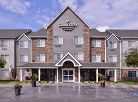 卡尔森江山旅馆 - 奥马哈机场,位于奥马哈的酒店