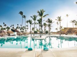 多米尼加伊波罗之星度假酒店 - 全包