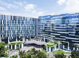 新加坡诺富特酒店