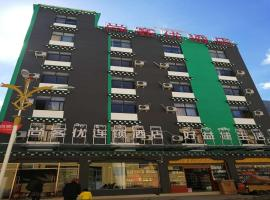 尚客优酒店西藏昌都八宿县县政府店,位于Baima的酒店