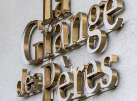La Grange des Pères,位于普令基的公寓