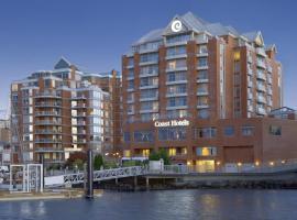 维多利亚码头APA海岸酒店