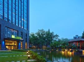 杭州黄龙智选假日酒店,位于杭州的酒店