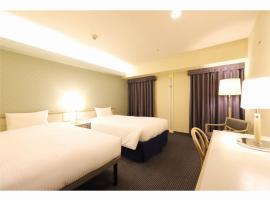 新横滨国际酒店,位于横滨的酒店