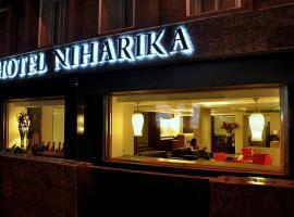 尼哈里卡酒店