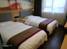 尚客优酒店西藏拉萨空港新区贡嘎机场店,位于拉萨的酒店