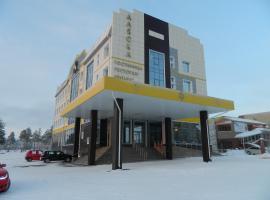 Hotel Alaska, Noyabrsk