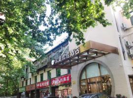 汉庭优佳杭州西湖断桥酒店,位于杭州的酒店