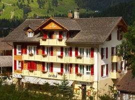 阿尔卑斯酒店