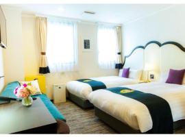 Grand Park Hotel Panex Tokyo / Vacation STAY 77742