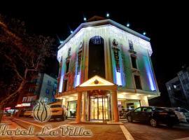 莱威尔酒店