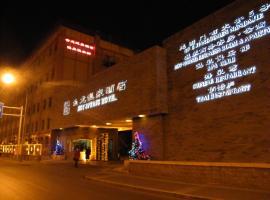 金龙建国温泉酒店