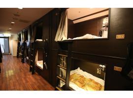 Resort Capsule Sakuragicho / Vacation STAY 79773