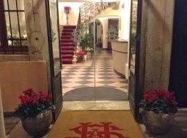 圣安东尼酒店
