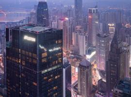 重庆白居设计型酒店