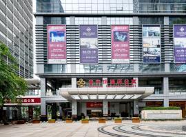 深圳金中环酒店公寓(会展中心店),位于深圳深圳会展中心附近的酒店
