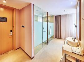 麗枫酒店·长春人民广场店,位于长春的酒店