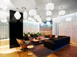 阿姆斯特丹史基浦机场世民酒店,位于史基浦的酒店