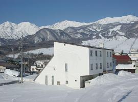 山泽派提酒店, 小谷村